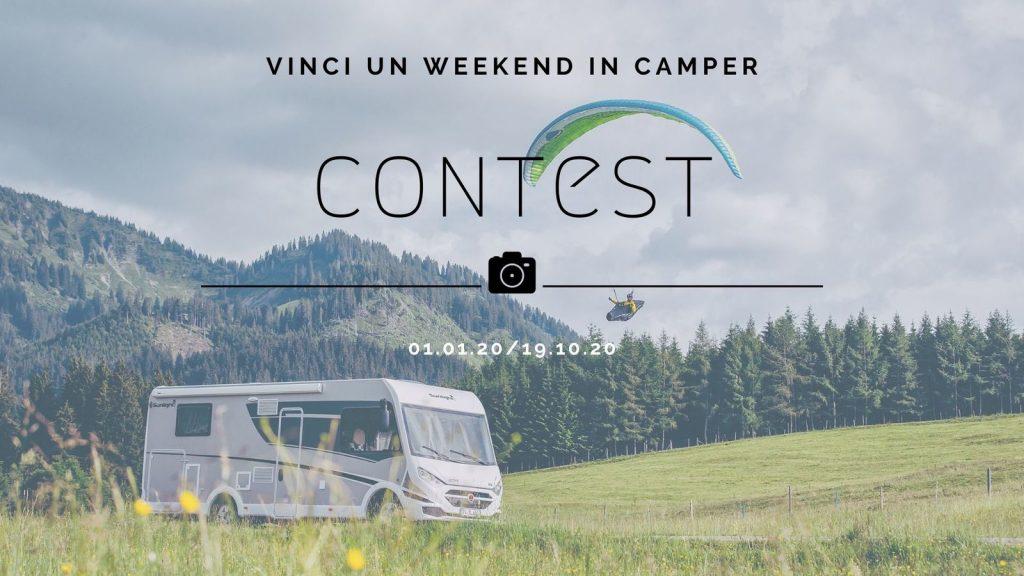 contest-2020